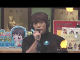 VK  Fancam Hoon (U-KISS) @ HongKiRa