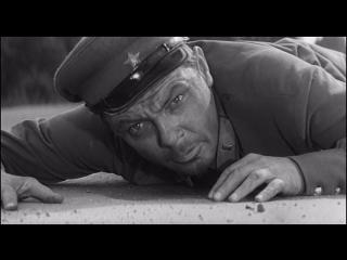 Живые и мёртвые. (1963).
