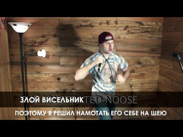 10 способов держать микрофон (для новичков) (JARED DINES RUS)