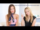 СЕКРЕТЫ КЛАССНЫХ ФОТО | How to look good in pictures