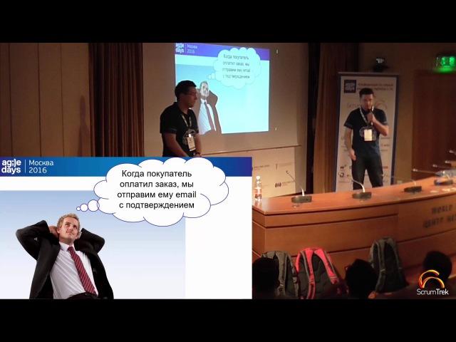 Дмитрий Павлов Антон Бевзюк Domain Driven Design Как писать простой код для сложных систем