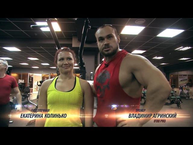 Тренировка спины для женщин от Владимира Агринского