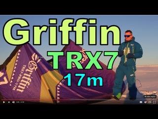 KITEWORLD TV : Видео обзор кайта  Griffin TRX 2015/2016