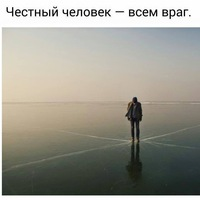 Влад Смирнов