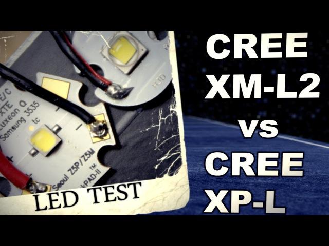 LED TEST 10W Cree XP-L vs 10W Cree XM-L2