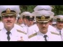 Прощание Славянки Янычар прощается с укропами Эпизод фильма 72 метра