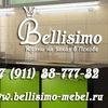 Мебель Bellisimo Псков