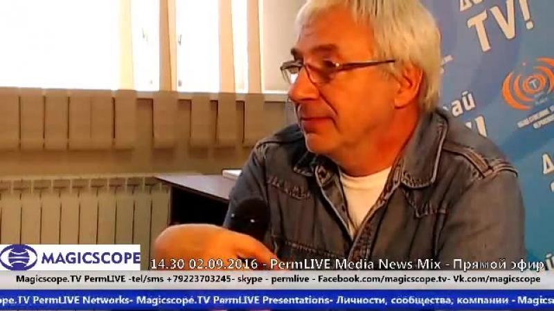 Сергей Путенков организатор музыкального клуба 20 век и Музея музыки 20 века