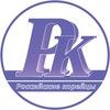 РК| Газета Российские Корейцы