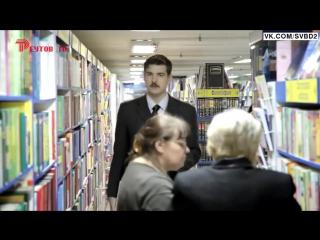 Реутов ТВ смущает бабок мастурбацией в библиотеке