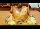 Курица запеченная в духовке на банке с пивом и картошкой Рецепты с курицей