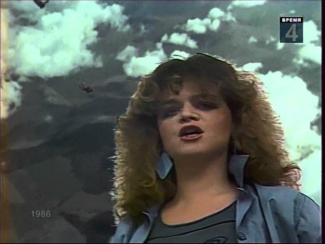 Лариса Долина Дельтаплан Утренняя почта 1986 Larisa Dolina Deltaplan