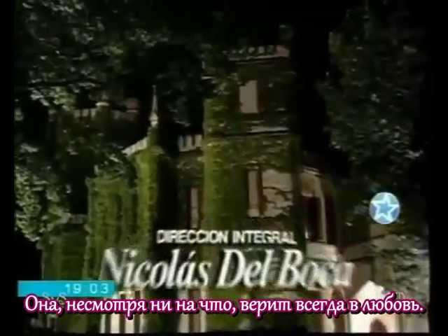 Zíngara Цыганка entrada Volver RUS SUB