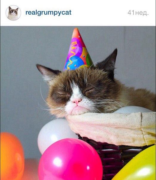 Примета заранее поздравления с днем рождения
