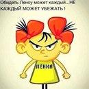 Фотоальбом Елены Александровой