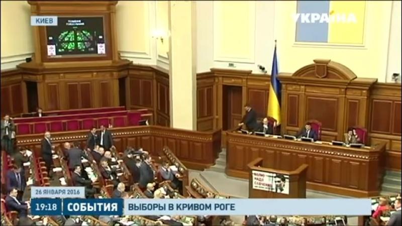 Украина Страсти вокруг выборов в Кривом Роге никак не утихнут