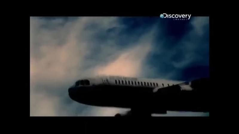 Авиакатастрофы Совершенно секретно Сбой в Системе