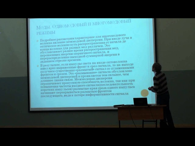 Лекция 9 Компьютерные сети Александр Масальских CSC Для Лекториума