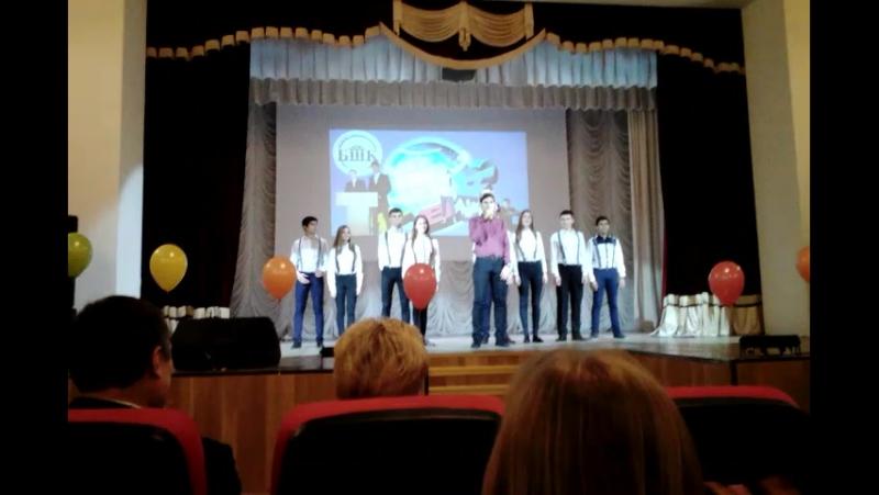 1 курс КВН 2016 в ОрБК