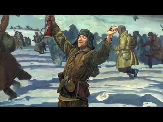 Сталинградская битва Соединение фронтов