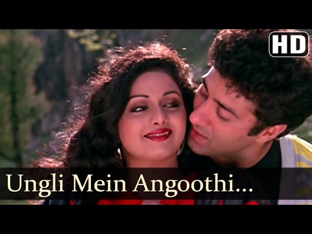 Oongli Mein Angoothi Angoothi Mein Nagina Sridevi Anil Kapoor Ram Avataar Laxmikant Pyarelal