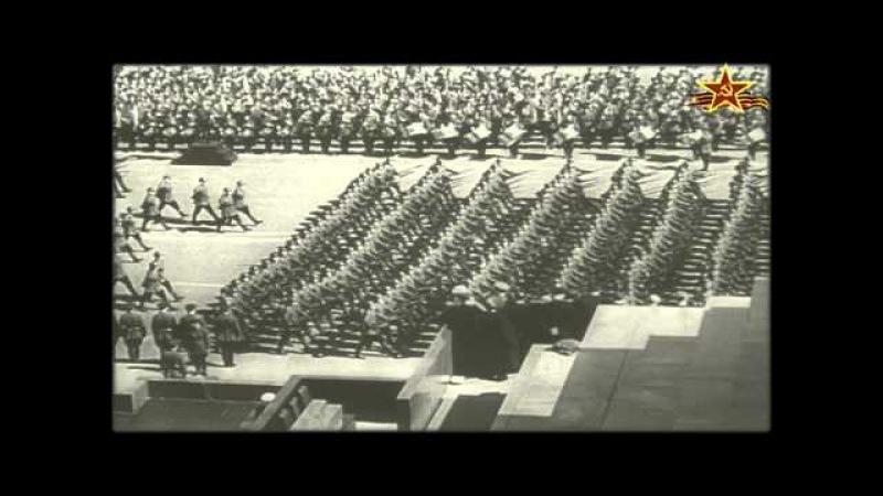 Военные парады 1938 - 1940г. Москва. Красная площадь.