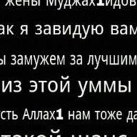 РаянаГурамовна
