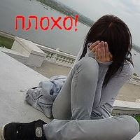 АляКонстантинчук