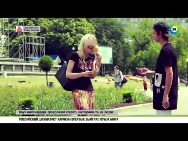 Внук миллиардера новые эксперименты Мамурин и ChebuRussiaTV Главная тема с Александром Жестковым