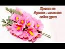 Easy Paper Flowers - Hollyhock / Mallows. Цветы из бумаги – мальвы видео урок