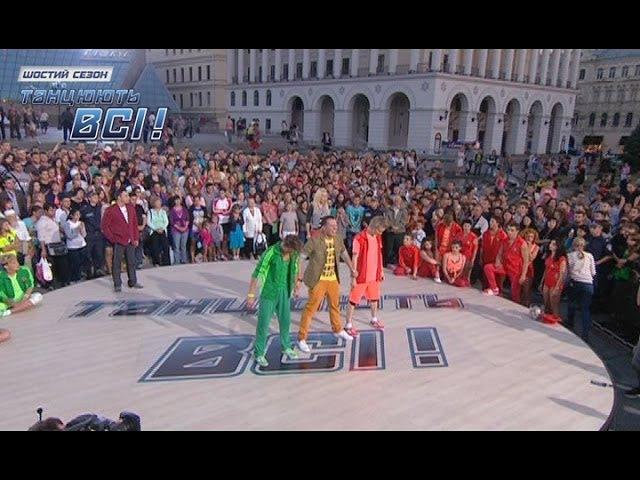 Танцевальный батл на Майдане: Никита против Андрея - Испытания 20 - Танцуют все 6 - 22.11.2013