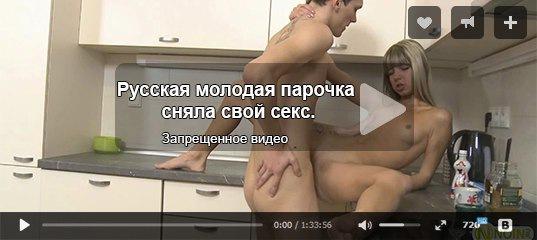 забавный порно кино на русском языке смотреть онлайн какая фраза