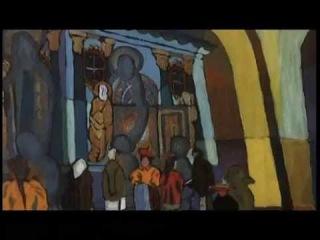 Библейский сюжет. 358. Аристарх Лентулов. Глас вопиющего в пустыне.avi