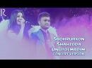 Shohruhxon va Shahzoda - Unutolmadim | Шохруххон ва Шахзода - Унутолмадим (concert version)