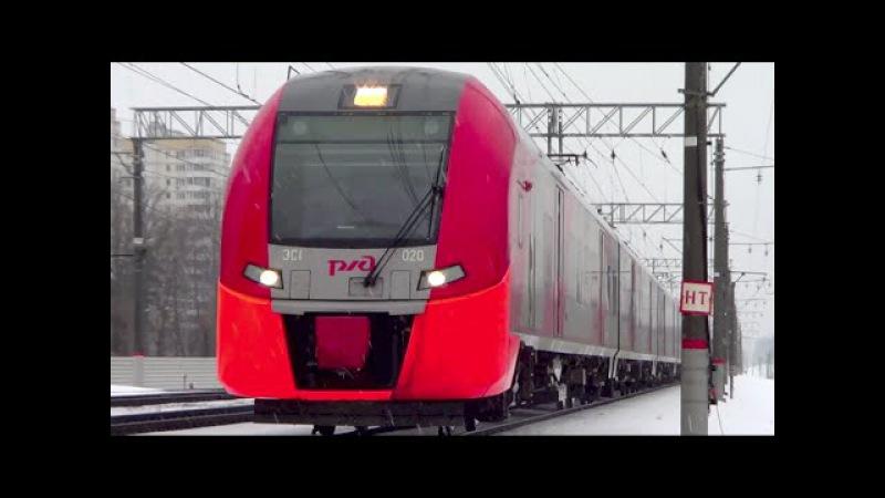 Электропоезд ЭС1-020 ЭС1-005 Ласточка