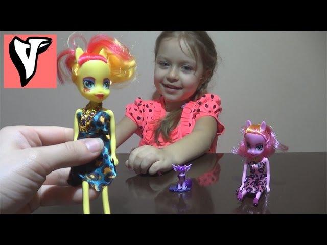 Кукла Пинки Пай и Флаттершай с Сюрпризом Doll Pinkie pie and Fluttershy Review