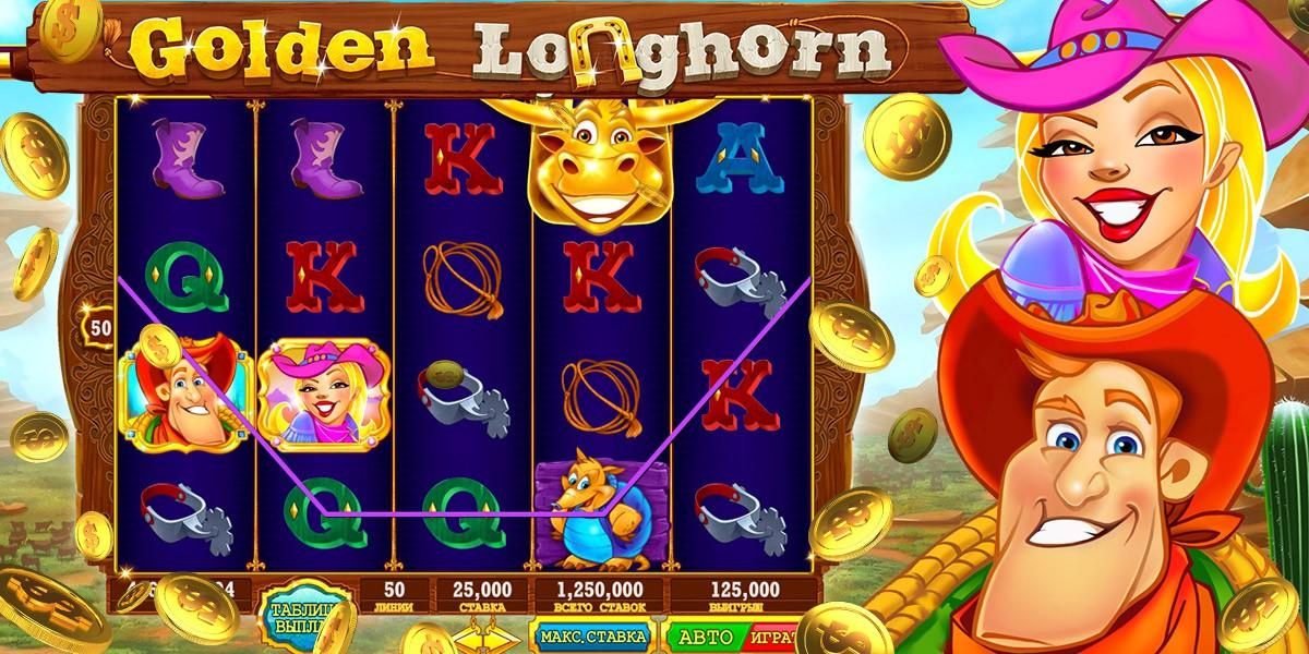 Вулкан игровой автомат desert gold