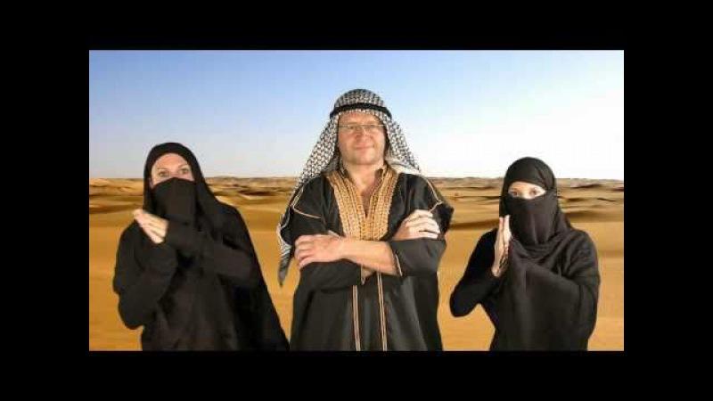DJ Mox Achmed offizielles Musikvideo