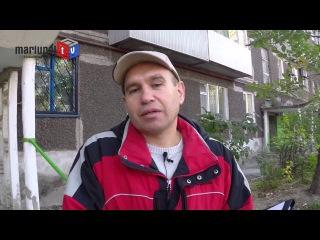 В Мариуполе жители дома по проспекту Нахимова возмущены бездеятельностью мэра