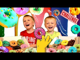 Пончик Челлендж ! Донатсы КОЛЕЧКИ! Кислые ,соленые,с КЕФИРОМ или сладкие?