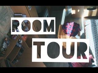 AY ♡ ROOM TOUR | МОЯ КОМНАТА