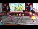 современный танец старшая группа детский сад 18 Балдырган город Атырау