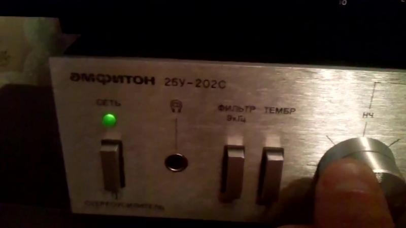 Маяк 203 Амфитон 25У 202С 10МАС1М