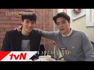 160525 tvN Wednesday food talk EP67 JongHyun Cut