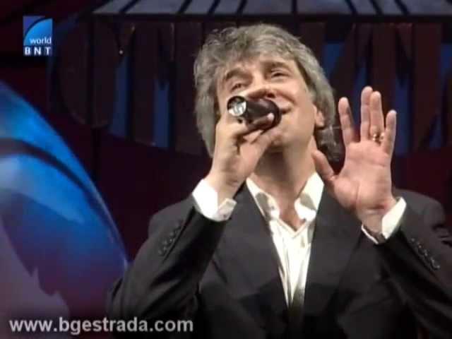 Орлин Горанов - Светът е за двама (2007)