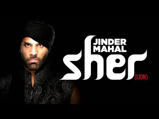 #My1 Jinder Mahal - Sher (Lion) (Official Theme)