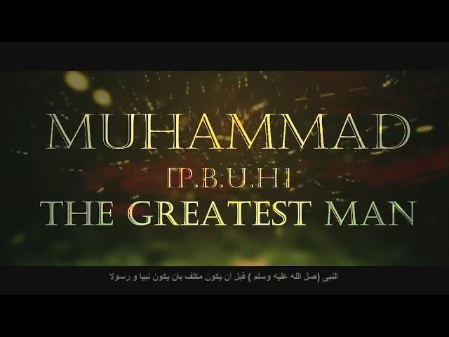 The Greatest Man Prophet Muhammad Sallalahu'Alayhi Wa Sallam