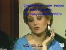 Topacio 011 с русс субт
