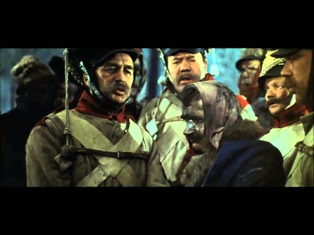 Песня пленных французов Vive Henri IV Война и мир начинает Г Милляр