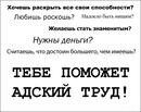 Антон Алахвердов фотография #4